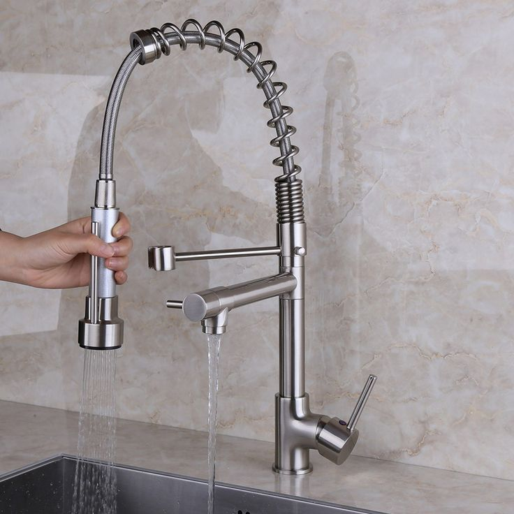 Brushed nickel kitchen mixer tap with pull-out spray, sleek and highly functional. Sold at US$145.99