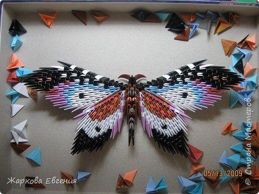 Картина панно рисунок Оригами