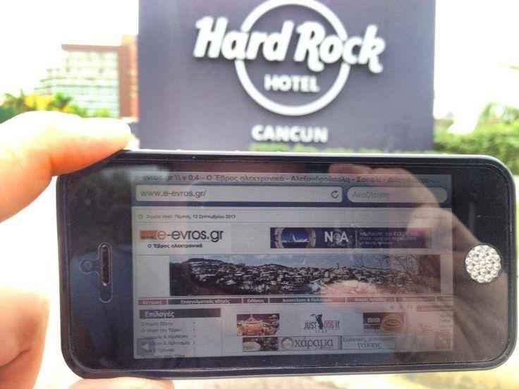 """Αυτή την φορά το e-evros.gr πήρε τον """"αέρα"""" του στο Μεξικό!  Πιο συγκεκριμένα βρέθηκε στο Hard Rock hotel του Cancún (http://en.wikipedia.org/wiki/Cancún), ένα από τα δημοφιλέστερα τουριστικά θέρετρα παγκοσμίως χάρη στο φίλο Θανάση!  Love it!"""