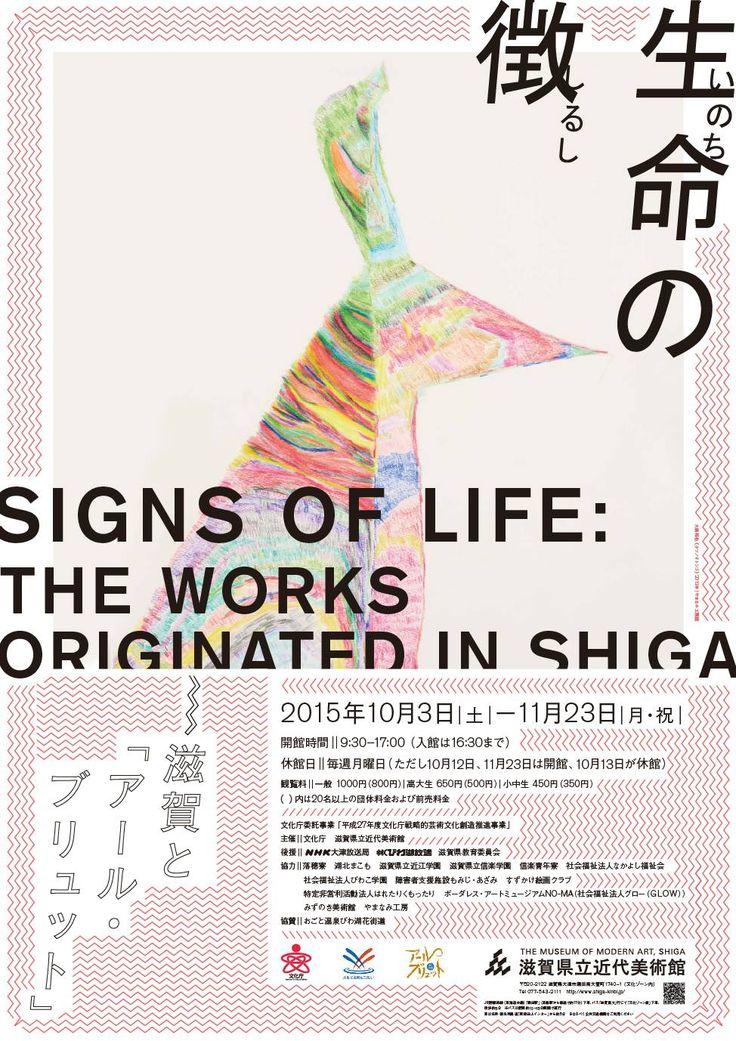 Signs of Life   Yusuke Mimasu