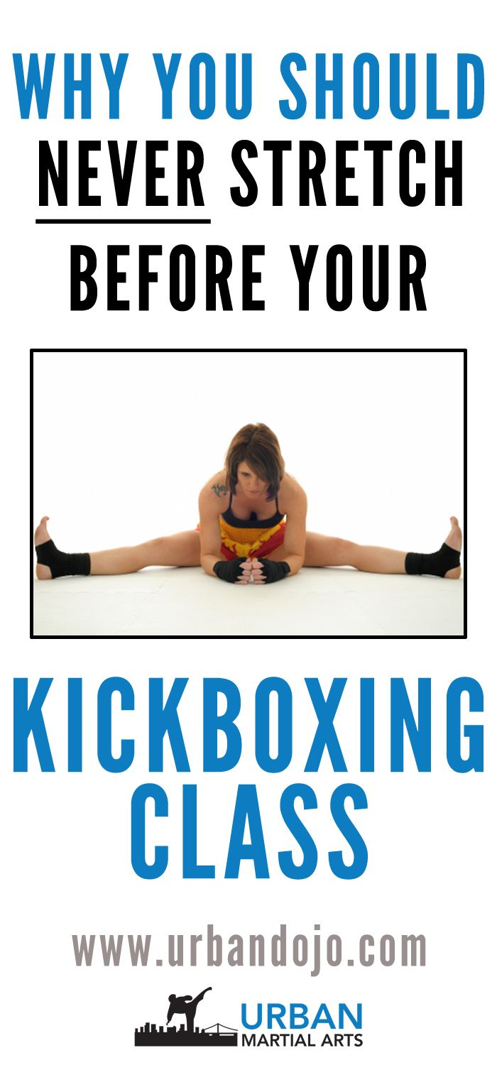 Kickboxing fan: Ever wonder why we only stretch at the end of our kickboxing classes, not at the start? Check out this article.