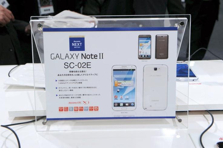 5.5インチ有機ELディスプレイ+1.6GHzクアッドコアCPU+3100mAhバッテリー「GALAXY Note II SC-02E」フォトレビュー - GIGAZINE