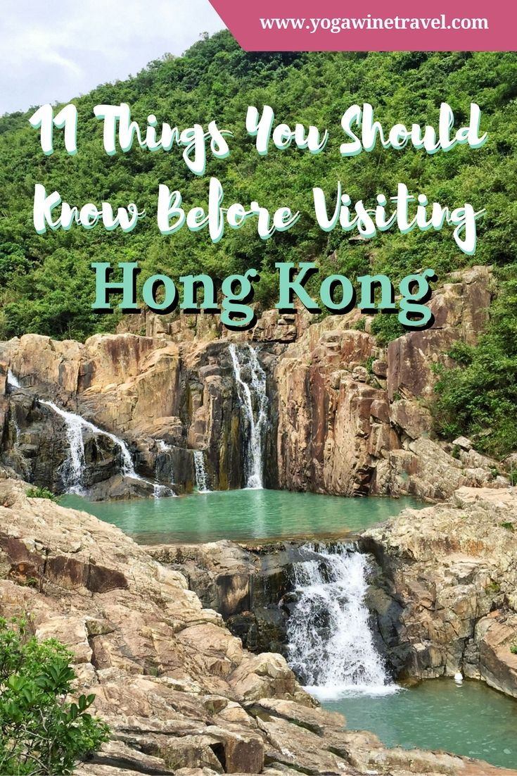 Yogawinetravel.com: 11 Things You Should Know Before Visiting Hong Kong