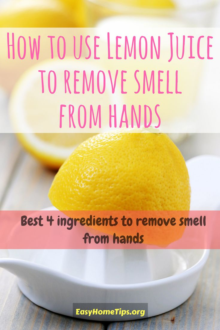 How to remove hand smell with lemon juice and other ingredients?