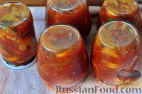 Фото приготовления рецепта: Лечо из кабачков (без стерилизации) - шаг №9