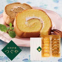 信州伊那 つぐや|信州たまごを使ったたまごロールケーキ 2本セット|商品イメージ|ミームのスイーツギフト