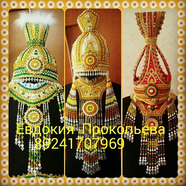 National Yakut Clothing made by Evdokia Prokopieva-Honored artist of the Republic of Sakha(Yakutia), Russia.