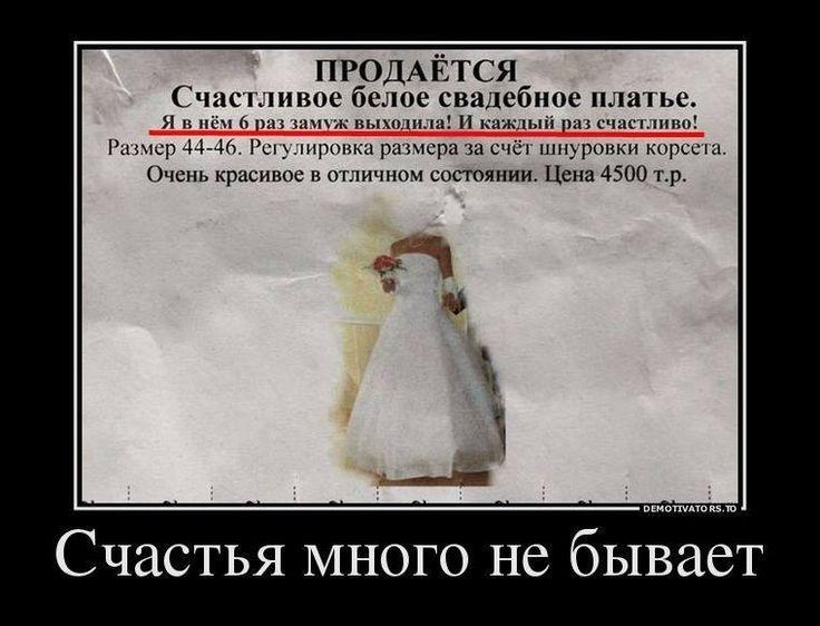 Если бросать букет невесты, сделанный из кактусов, то будет понятнее, кто действительно отчаянно хочет замуж. )))