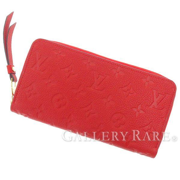 ルイヴィトン 長財布 モノグラム・アンプラント ジッピー・ウォレット M61865 LOUIS VUITTON ヴィトン 財布