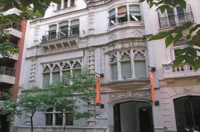 Biblioteca Ricardo Güiraldes, Ciudad Autónoma de Buenos Aires.