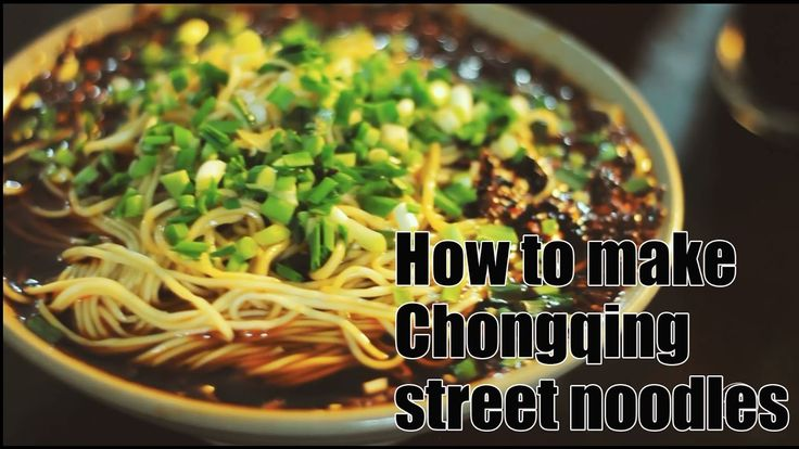 [Food] How to make Chongqing street noodles | More China