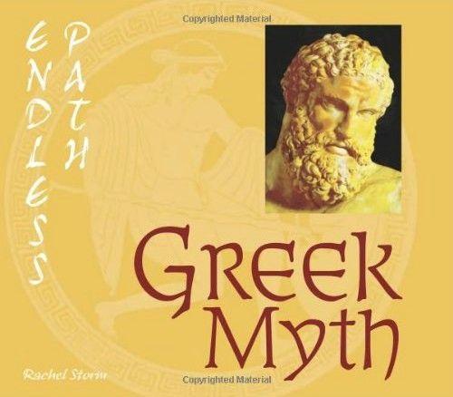 Despre mitologie
