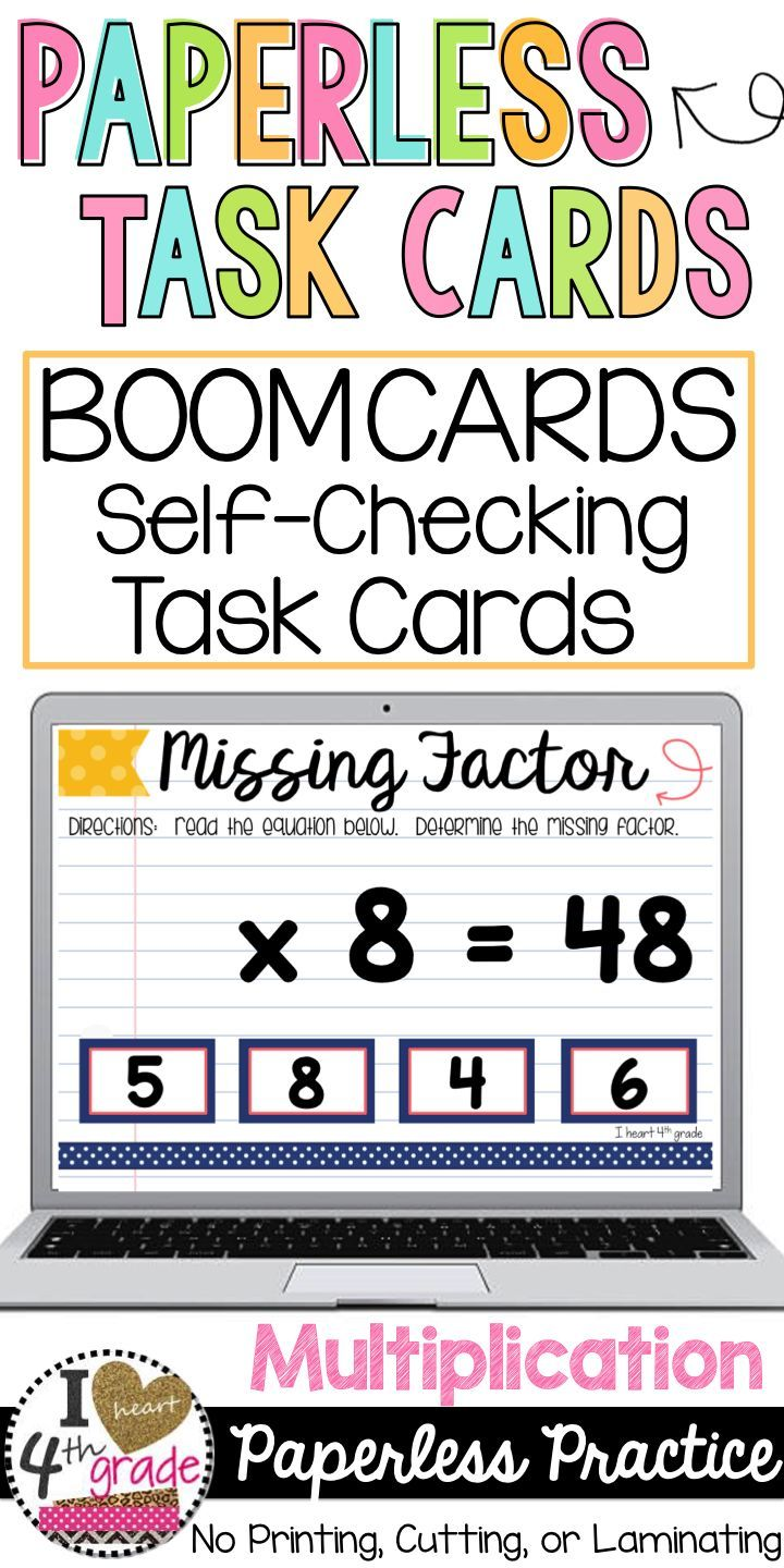 Digital Math Task Cards | Boom Cards | 3rd grade math | Multiplication activities | Digital Activities for Chromebooks | This set of Digital Boom Task Cards works perfect for Smartboards as well.  Students determine the missing factor for each question.  Great practice for 3rd and 4th grade. ( $ )