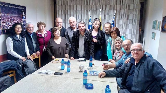 e-Pontos.gr: Πραγματοποιήθηκε η πρώτη συνεδρίαση της Επιτροπής ...
