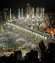 Panorama la Mecque et médine 360 degré (Visite interactive de l'Arabie Saoudie avec le blog du cyber tour du monde de oumie   https://cybertourdumonde.wordpress.com)