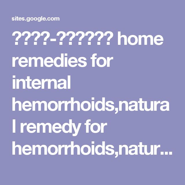 अर्श-विमर्श home remedies for internal hemorrhoids,natural remedy for hemorrhoids,natural hemorrhoid remedies - Ayurveda Homeopathic Allopathic Home Remedies for Piles in HIndi