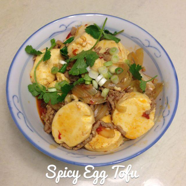 spicy egg tofu