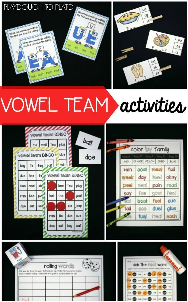 Awesome vowel team activities for kindergarten and first grade!