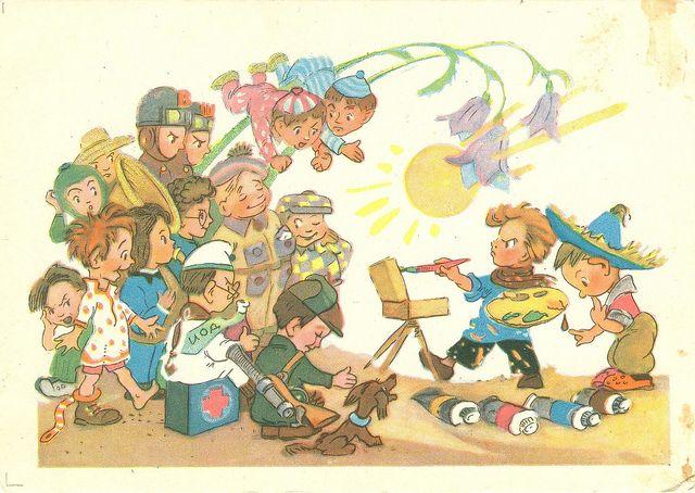 'The Adventures of Neznaika and His Friends' (Nikolay Nosov) by Leonid Vladimirsky