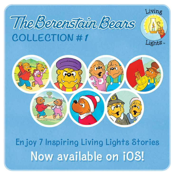 The very first book app collection from the Berenstain Bears Living Lights series! Now you can access 7 of your favorite Christian Berenstain Bears stories from the App Store for the discounted bundle price of $11.99. Available on the App Store: http://www.oceanhousemedia.com/products/bbllcollection1/&as=16021