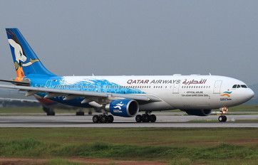 Qatar Airways. (Official Airline 15th Asian Games Doha 2006). Hamad International Airport. Doha. (1993).