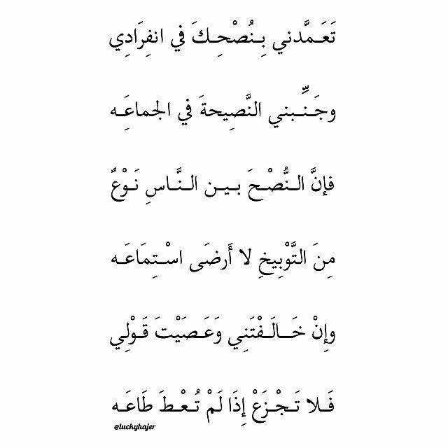 معجم أجمل ما كتب شعراء العربية pdf