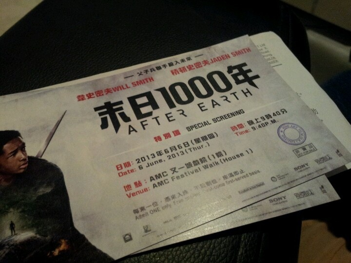 After earth special screening