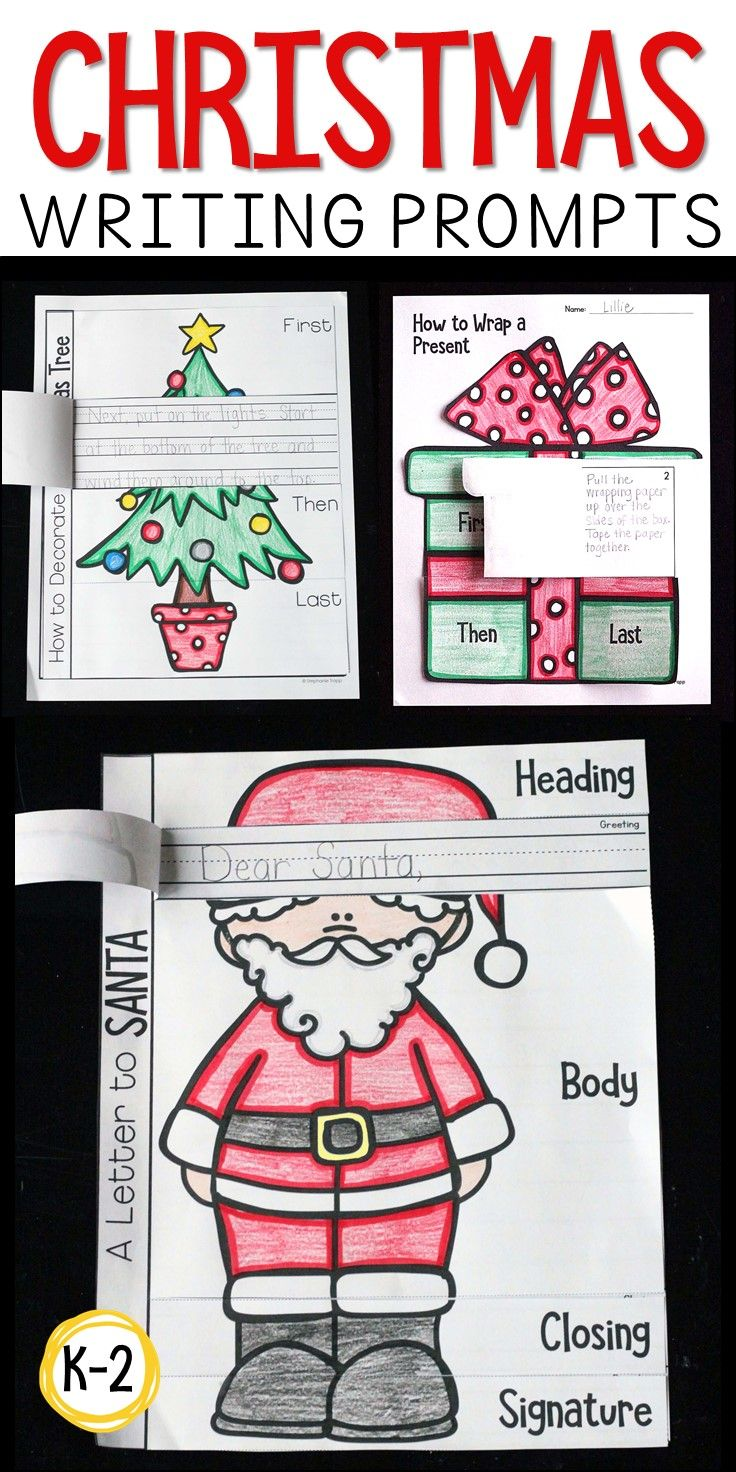 These Christmas writing prompts for kindergarten, first grade, and second grade include stories, poems, lists, letters, and more! #christmaswriting #christmaslearning #christmasactivityforkids