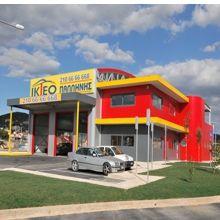 Μεγάλα έργα, Ανακαίνιση σπιτιού, Ανακαινίσεις επαγγελματικών χώρων   Πούπαλος