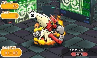 Pokemon Mega Blaziken Card Images  Pokemon Images