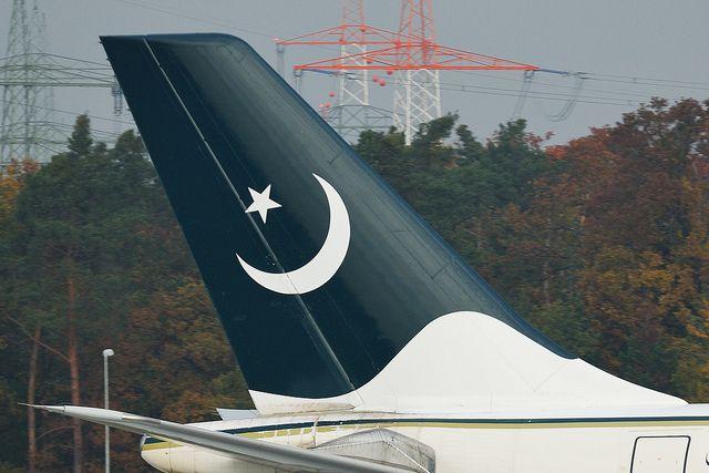 "PIA Pakistan International Airlines Airbus A310-308 tail AP-BEU  MSN 691 ""Peshawar"" @ FRA"