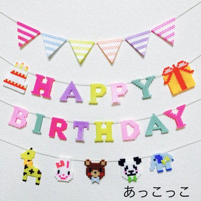 動物お誕生日ガーランド バースデーガーランド ガーランド 誕生日 ガーランド 手作り 誕生日