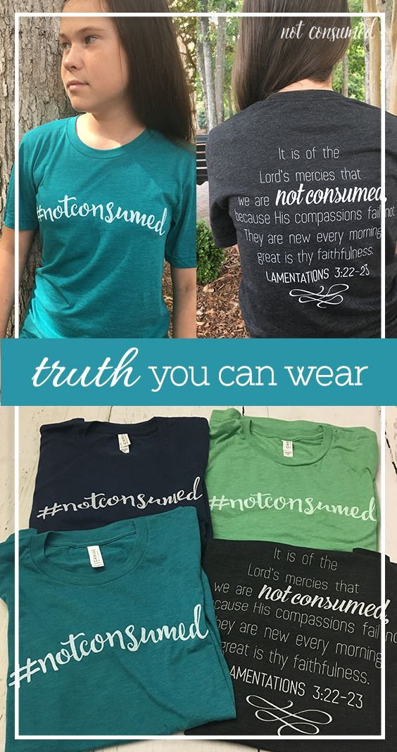 - #NotConsumed T-shirt - Details - Help You won't be able to take off this super-soft tee. It's modern fit, vintage style and beautiful Scripture will make it your absolute favorite thing to wear! The