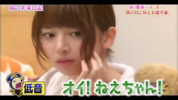 厳選 とにかく可愛い 橋本奈々未 まとめ ななみん 乃木坂46 - YouTube