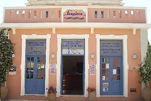 Fougaros Travel & Holidays has been in business for over 7 years now and is proud to present you with the largest inventory of exclusive private and multi resident villas and studios for vacation rental on the island of Paxos.  They are personally selected high quality accommodations at competitive prices with personal care and attention to the client guaranted.  We also rent cars, bikes and boats making otherwise trublesome chores a very pleasent one-stop experience.