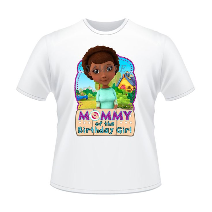 Doc mcstuffins iron on transfer mom of the birthday girl for Doc mcstuffins birthday girl shirt