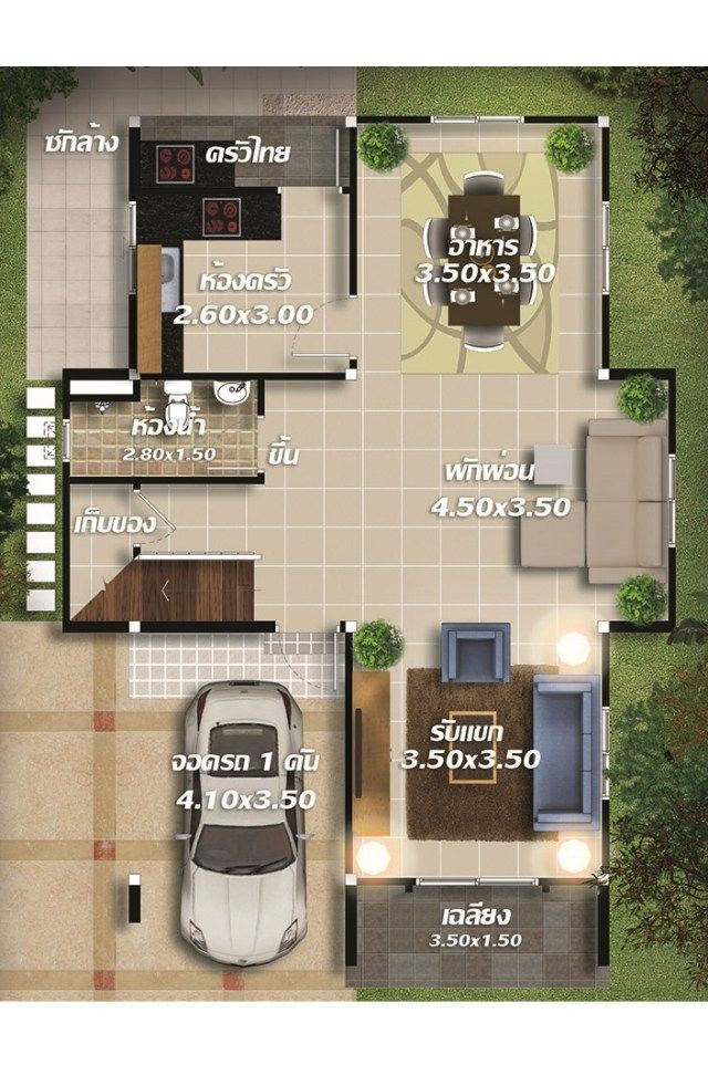 House Design Plans 10x11m With 4 Bedrooms Modern Architecture Trong 2020