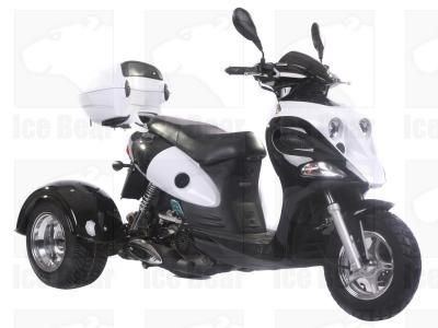 CMS 3 Wheel 49cc | 50 ACE Trike Moped | Gas Motor Scooter - FREE SHIPPING for Sale ( MP 12058 )