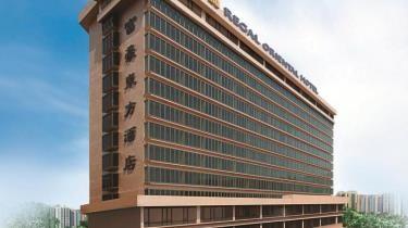 Best Price on Regal Oriental Hotel in Hong Kong + Reviews!