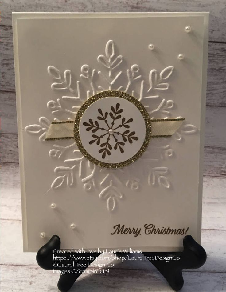 Christmas Card, Classic Christmas Card, Handmade Card, Embossed Snowflake, Elegant Card, Stampin' Up! by LaurelTreeDesignCo on Etsy