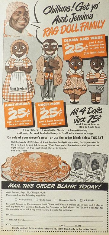 Original vintage Black Americana magazine ad for Aunt Jemima Pancakes (1949). Includes an offer for the Aunt Jemima Rag Doll Family (Aunt Jemima, Uncle Mose, Diana, and Wade).