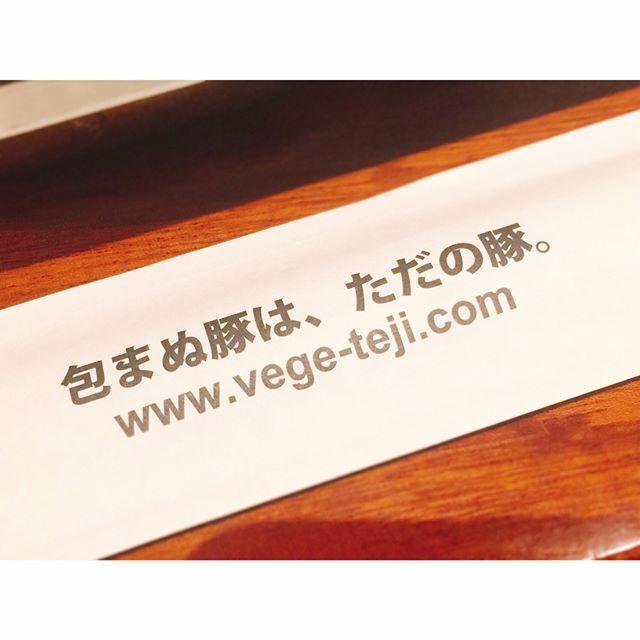 """am 3 : 00 ... 🌛*° 新潟で食べたごはんたち🌾 . . . ✔️ #ベジデジや Soi 新潟万代店 キャッチフレーズに惹かれて入店。 """" 包まぬ豚は、ただの豚 """" 🐷 予想通り美味しい #サムギョプサル だった💓 3種類の豚肉を食べ比べる感じで トッピングも種類豊富で楽しめた♩ 1番は、納豆・チーズの組み合わせが 美味しかったな〜( ﹡ˆoˆ﹡ )♩ . . . ✔️ #いきなりステーキ 関東にしかないと思ってたら亀田イオンに オープンしてて即効食べに行こうってなって 昼ごはん避けて行ったけど行列だった\( ö )/ #サーロインステーキ 300g✩ ごはんは #ガーリックライス にしてみた。 もちろんぺろりと完食😋🍴美味しかった〜!! 次は #ヒレステーキ 食べよっと♩♩ . .  #instalove #instagood  #instalike #f4f #food #新潟 #食 #女子飯 #肉 #包まぬ豚はただの豚 #豚肉 #牛肉 #ステーキ #肉充電 #焼肉部 #🇰🇷 #肉食系女子 #食べ放題  #お昼ごはん #lunch #夜ごはん…"""