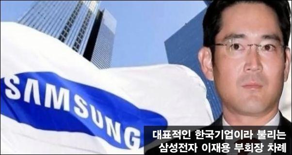 '아이스버킷챌린지' 이재용-원희룡-박근혜를 지목한 이유 :: 아이엠피터