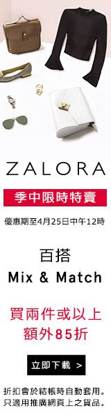 #Zalora.com.hk #Hongkong women accessories #bags wearing #shoes with free delivery #coupon #code