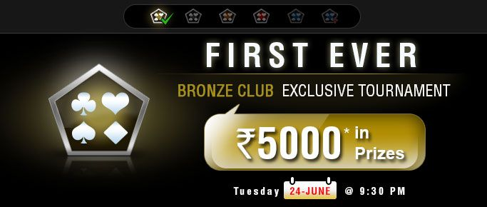 Bronze Club Tournaments  on free entry this Tuesday, 24-June 2014.