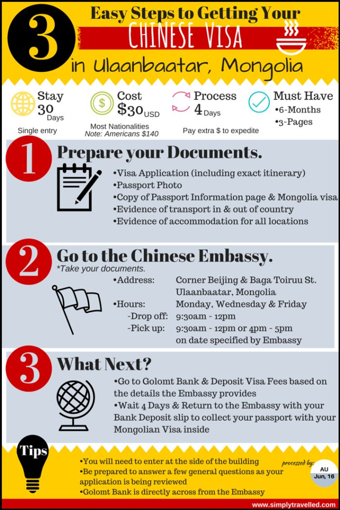 How do you locate a Chinese consulate?