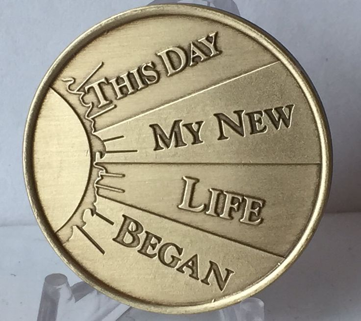 Personalized Engraved Sobriety Medallion Coin Sober Date AA NA Bronze Recovery Gift - RecoveryChip