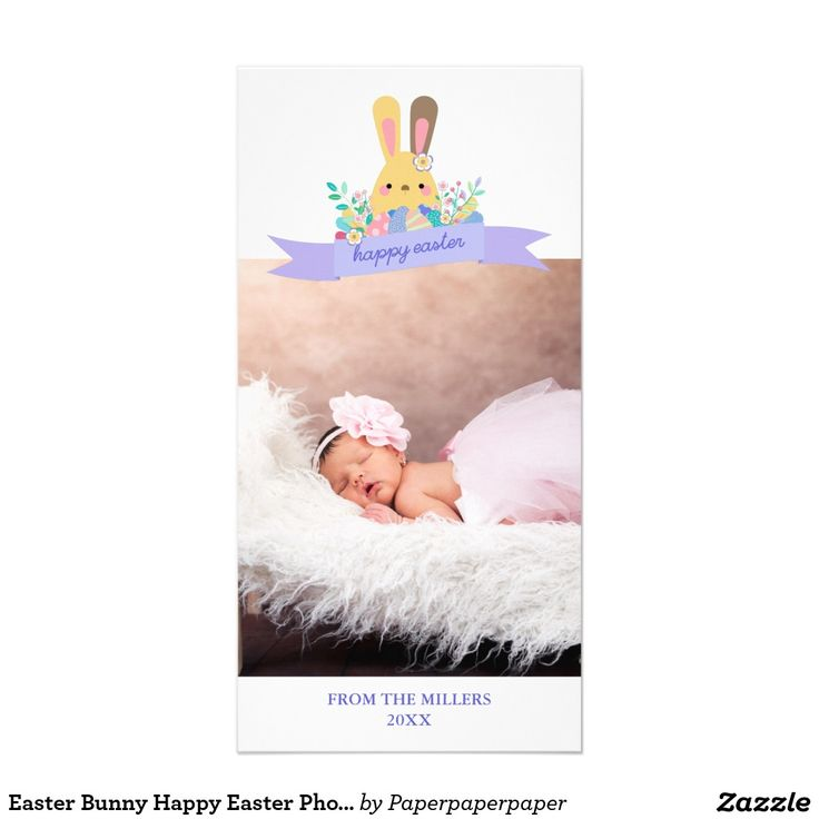 Easter Bunny Happy Easter Photo Card
