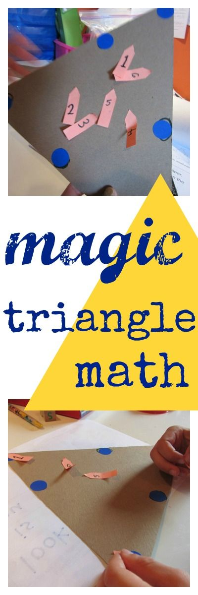 magic triangles is a fun, hands-on math game that gives kids a chance to play with numbers, practicing addition #weteachMath Triangles, Hands On Math, Math Games, Practice Addition, Triangles Games, Magic Triangles, Triangles Math, Handson Math, Addition Weteach
