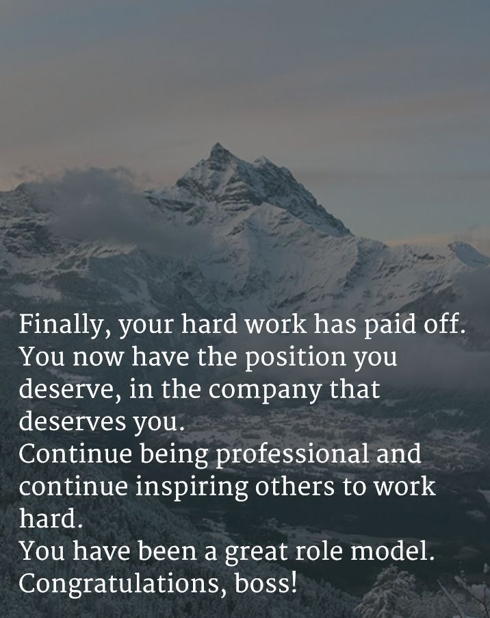 Congratulations on New Job | WishesGreeting